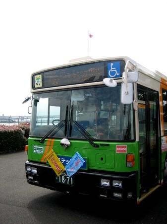 2008バスの日NO.3.JPG