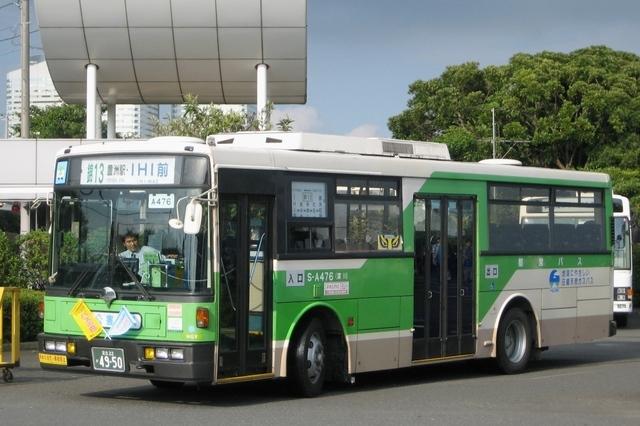 A476.9.jpg