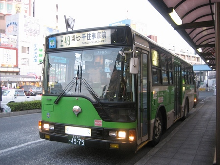 A485.1.JPG