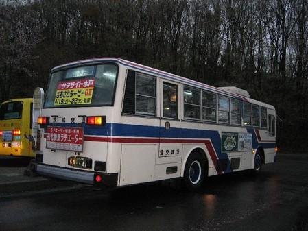 茨城交通5E.2.JPG