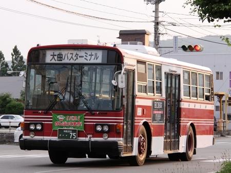 羽後交通元都営5E75.1.jpg