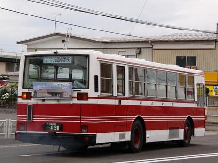 羽後交通元都営7E498.2.jpg