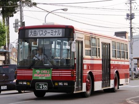羽後交通元都営7E499.1.jpg
