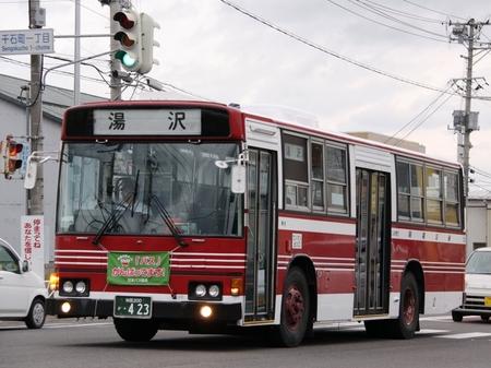 羽後交通元都営HT423.1.jpg