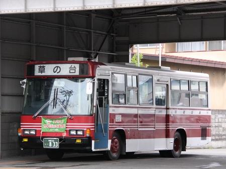 羽後交通元都営LR833.1.jpg