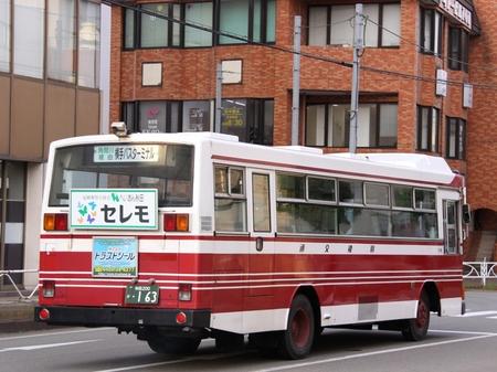 羽後交通元都営RJ163.2.jpg