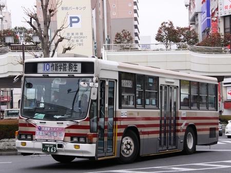 関東自動車LV463.1.jpg
