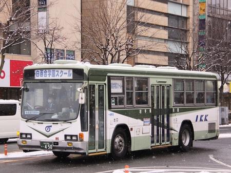 岩手県交通LV450.1.jpg