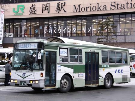 岩手県交通LV473.1.jpg