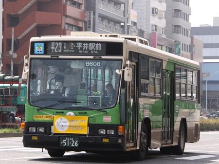 B608.3.jpg