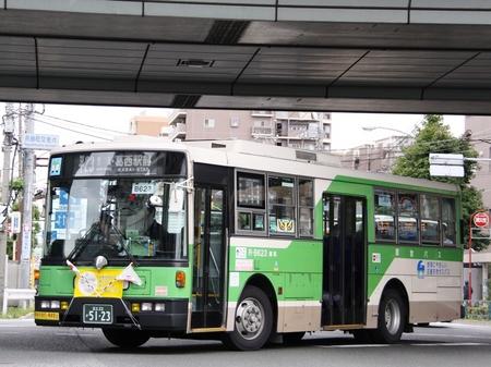 B623.3.jpg