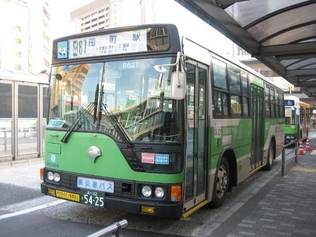 B627.1.JPG