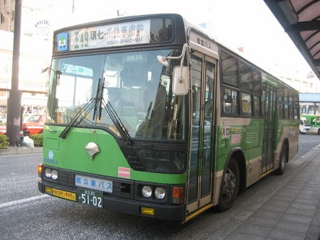 B635.1.JPG