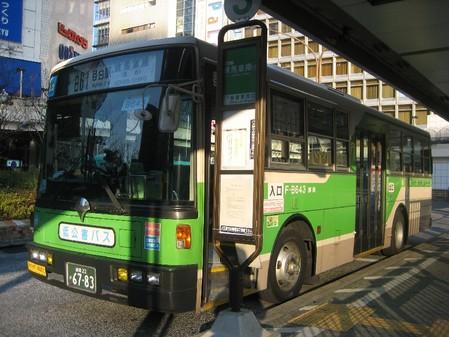 B643.1.JPG