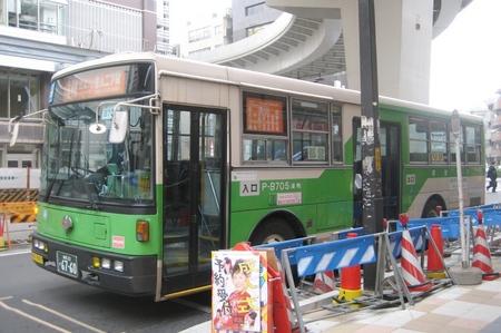 B705.3.jpg