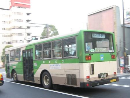 B709.2.JPG