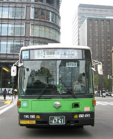 B723.4.JPG