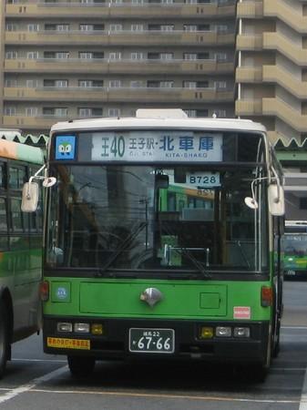 B728.1.JPG