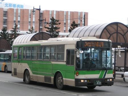 元都営道北バス.JPG