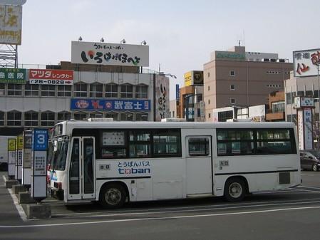 元都営LR.2.JPG