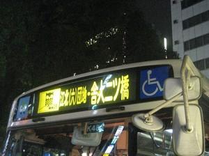 深夜04.1.JPG