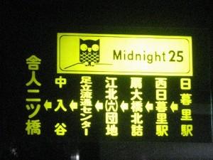 深夜04.2.JPG