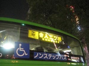深夜04.3.JPG