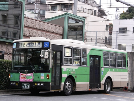 C165.2.jpg