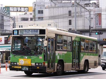 C181.3.jpg