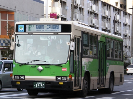 C183.3.jpg