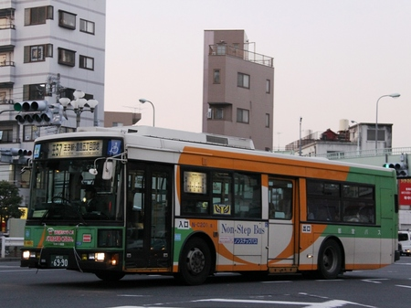 C201.3.jpg