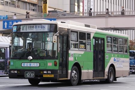 C207.2.jpg