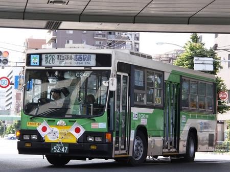C240.5.jpg