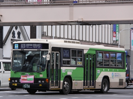 C243.5.jpg