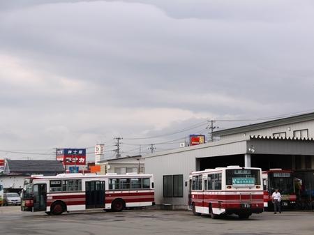 湯沢営業所.jpg