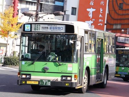 C783.3.jpg
