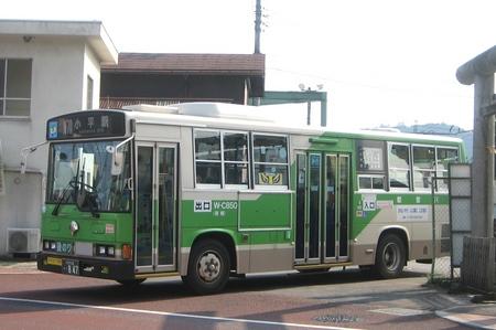 C850.2.jpg