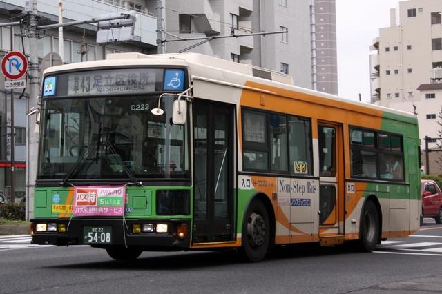 D222.5.jpg