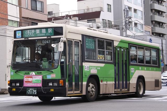 D247.92.jpg