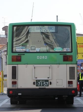D282.last run.6.jpg