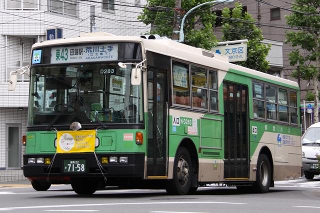 D283.2.jpg