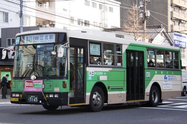 D289.90.jpg