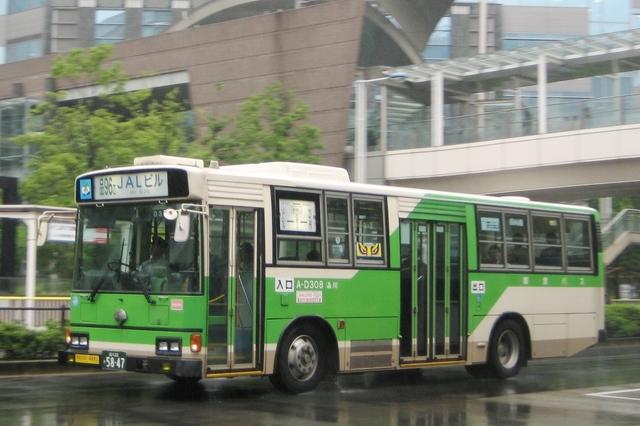 D308.2.jpg