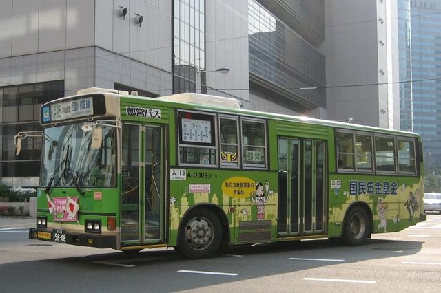 D309.3.jpg