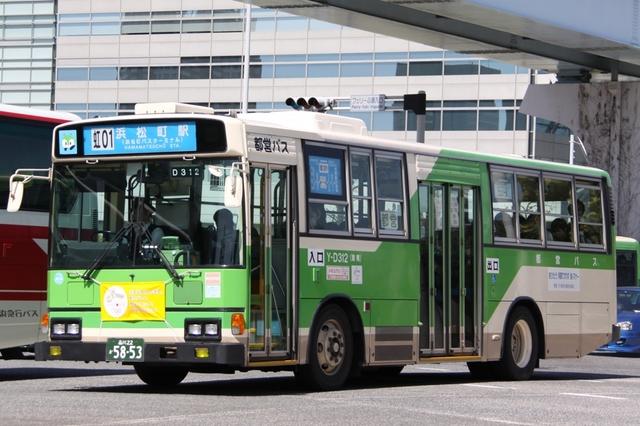 D312.5.jpg