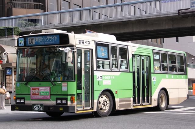 D313.4.jpg