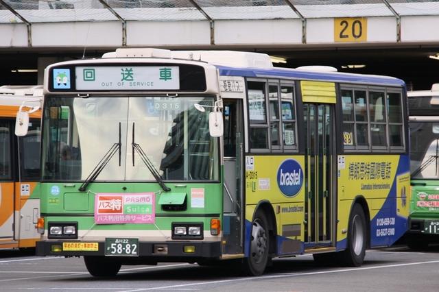 D315.3.jpg