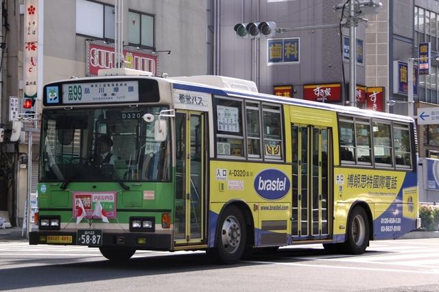 D320.6.jpg