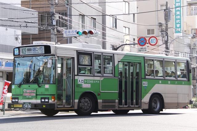D346.3.jpg