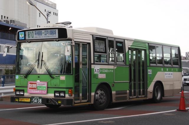 D348.3.jpg